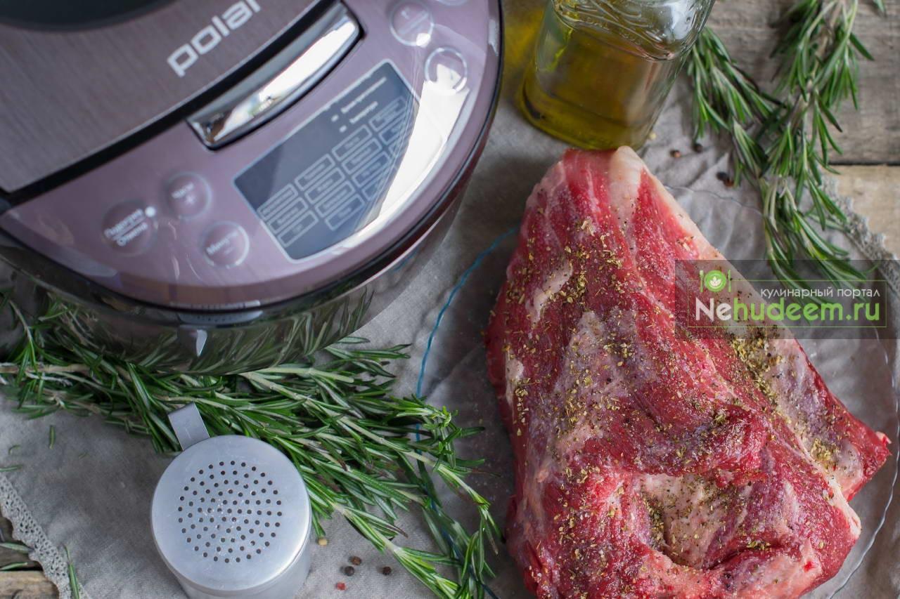 Мясо в мультиварке поларис рецепты с пошагово