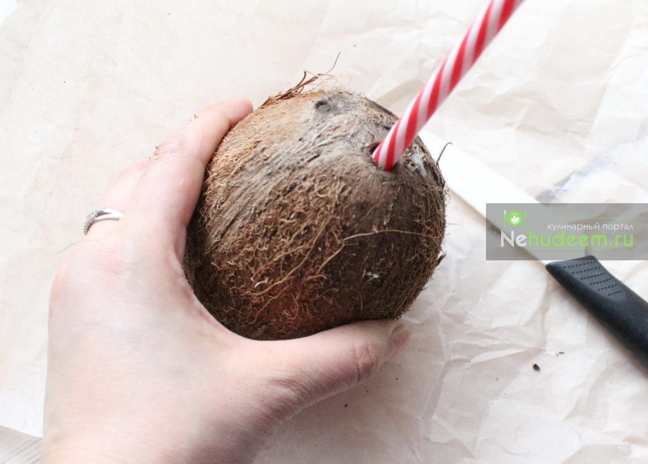 Как расколоть кокос в домашних условиях молотком 648