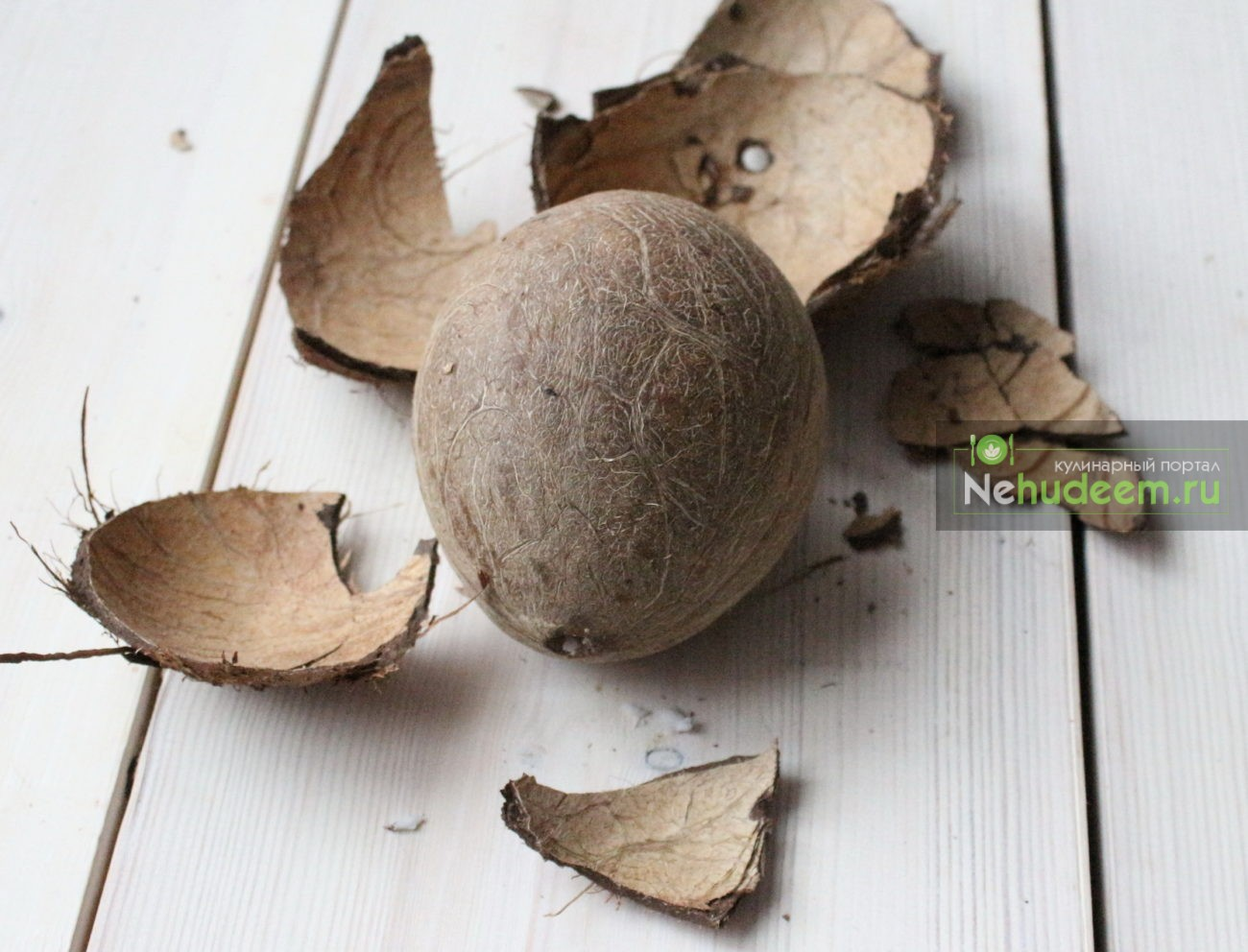 Как расколоть кокос в домашних условиях: инструкция 59