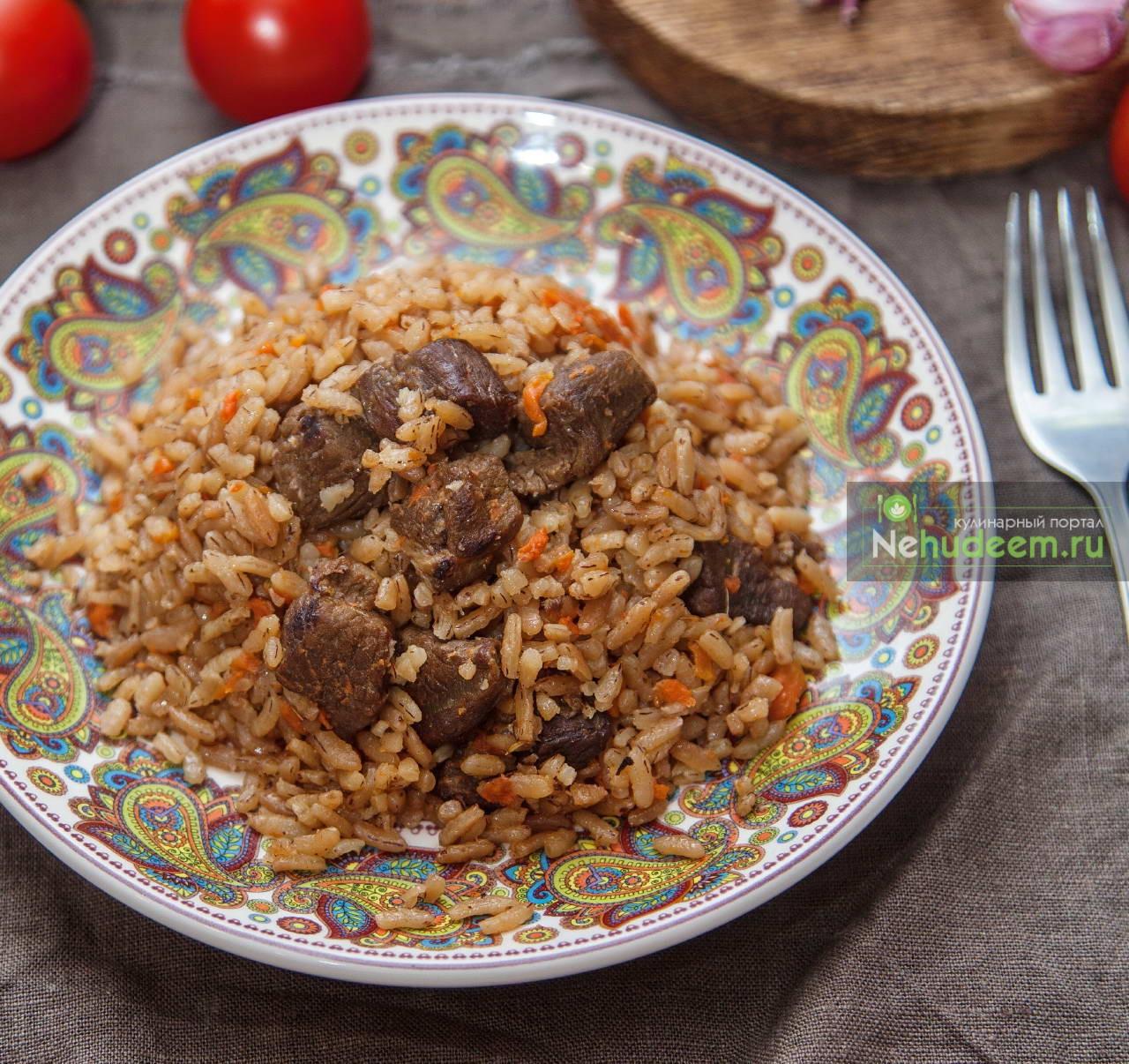 Плов узбекский рецепт сталик