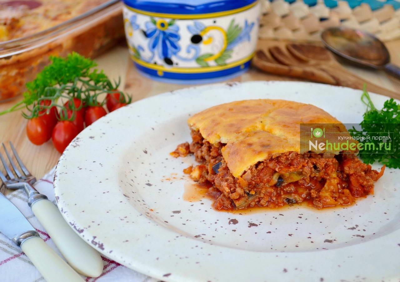 Мусака по-гречески с баклажанами рецепт пошагово в