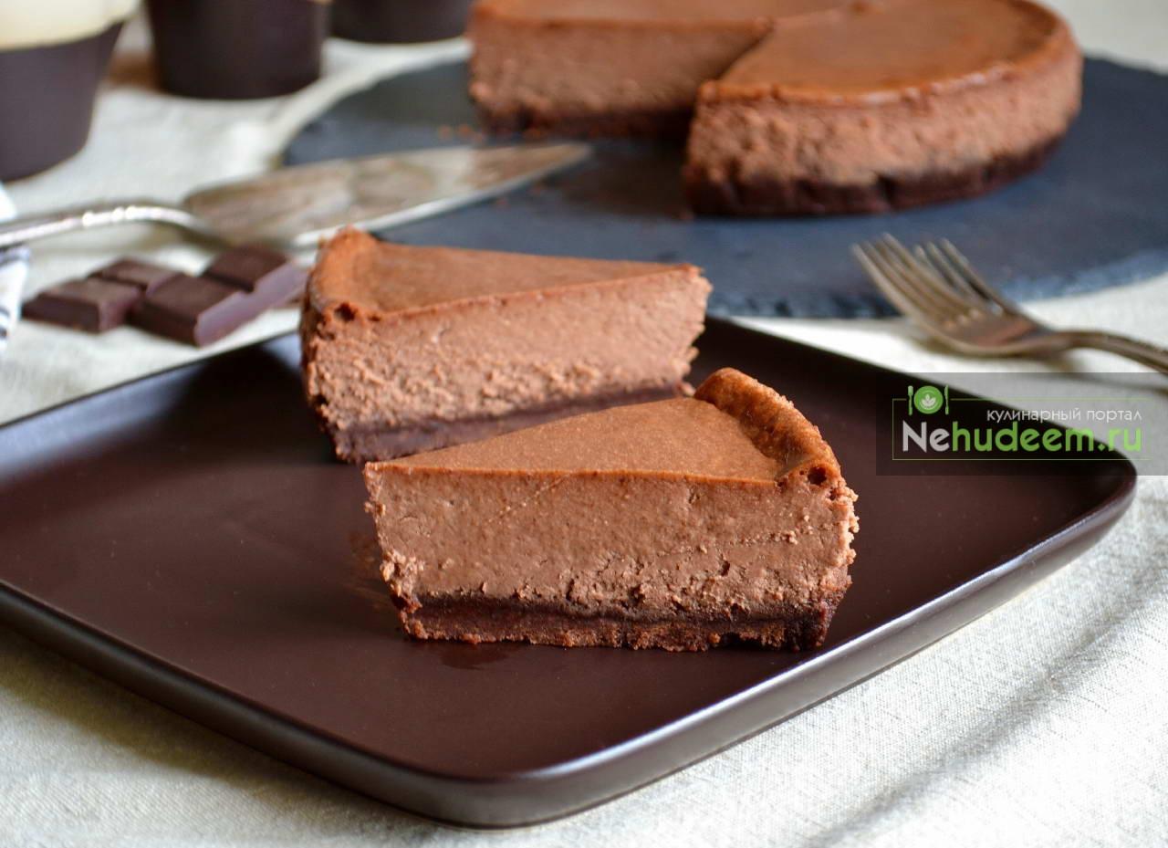 Чизкейк с шоколадом пошаговый рецепт