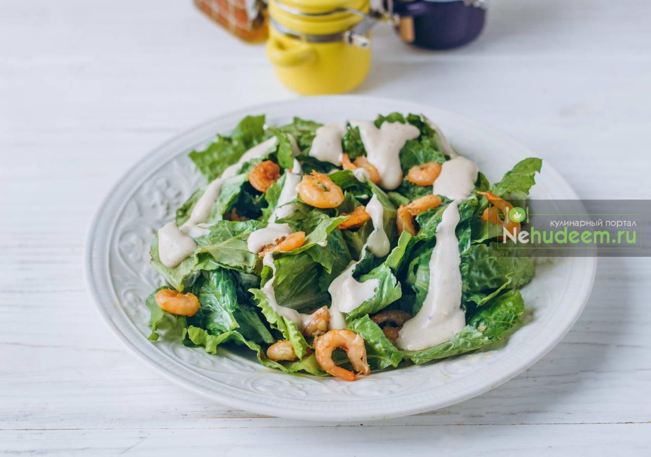 Простые салаты с креветками рецепты пошагово