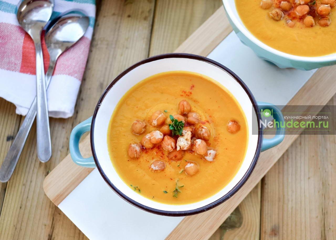 Суп без морковки рецепт пошагово