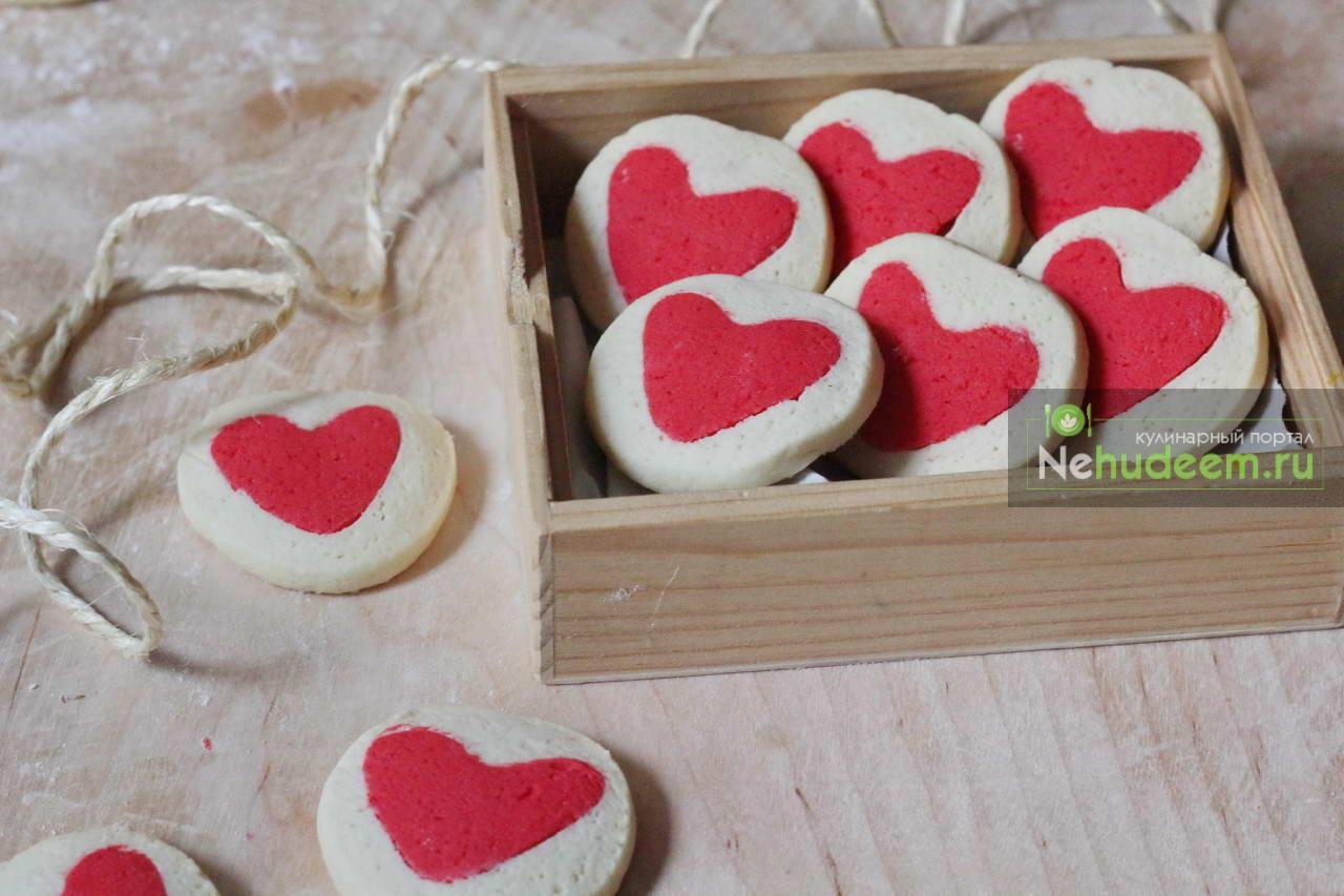 Печенья сердечки пошаговый рецепт