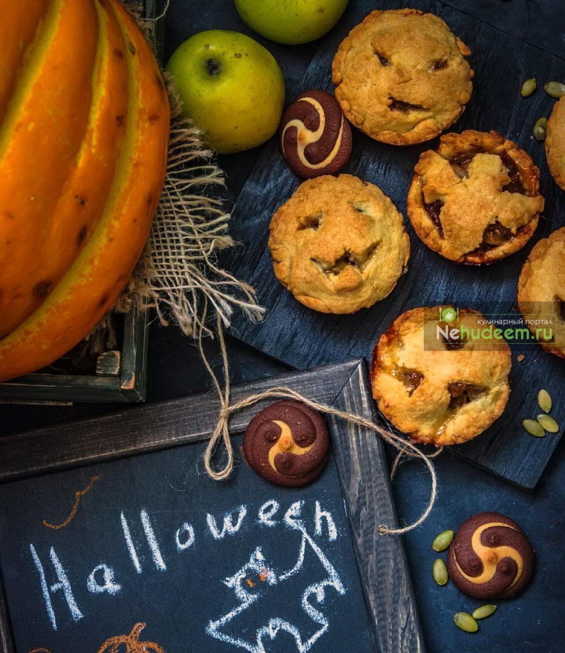 Рецепты на хэллоуин с пошаговым