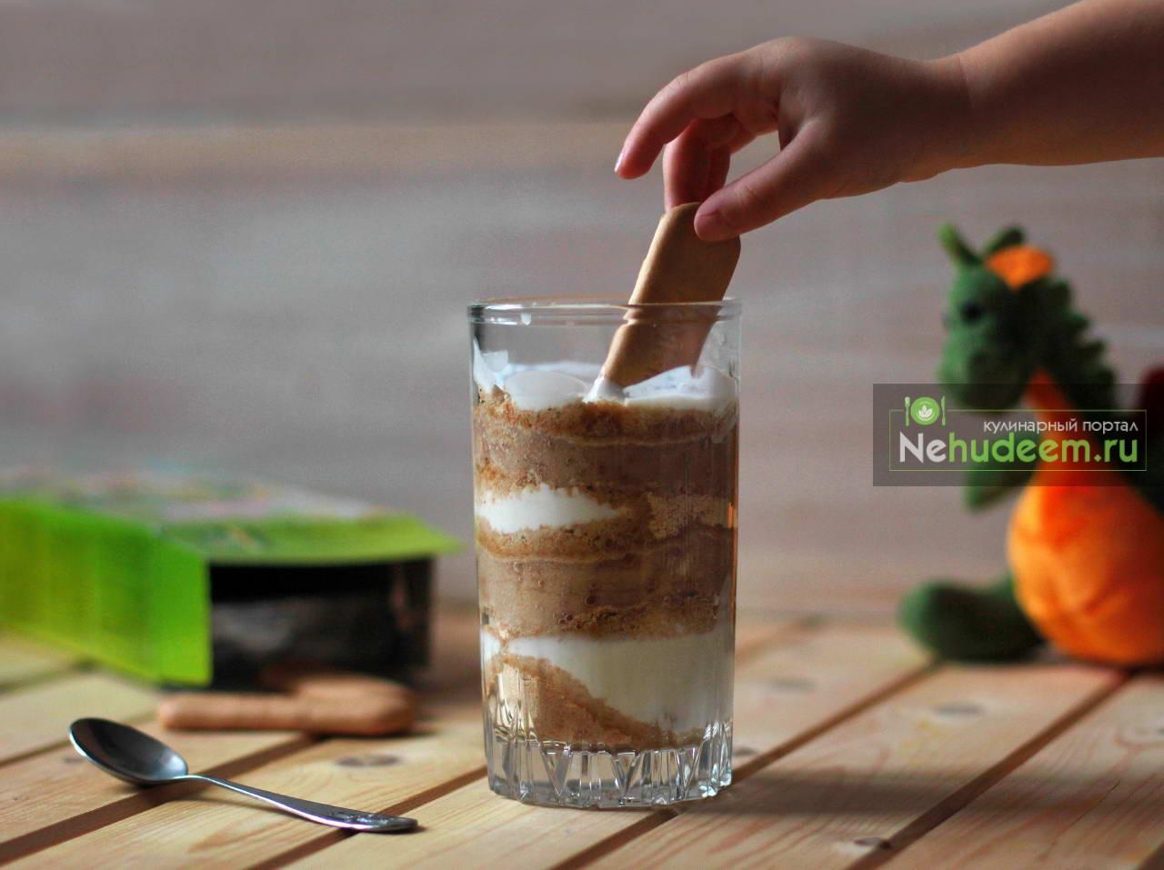 Трайфлы сникерс рецепты с фото пошагово