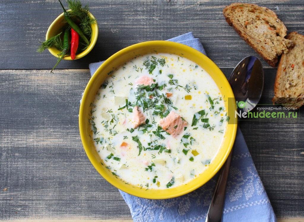 Рыбный суп из красной рыбы со сливками