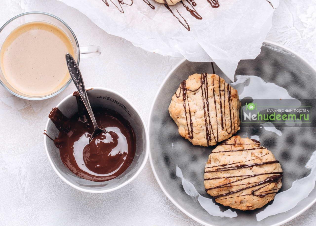 Овсяное печенье с белым шоколадом по рецепту Юлии Высоцкой