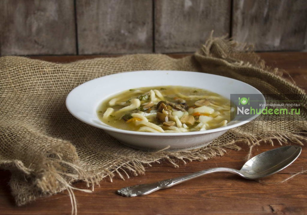 Суп из домашней лапши с грибами - рецепт пошаговый с фото