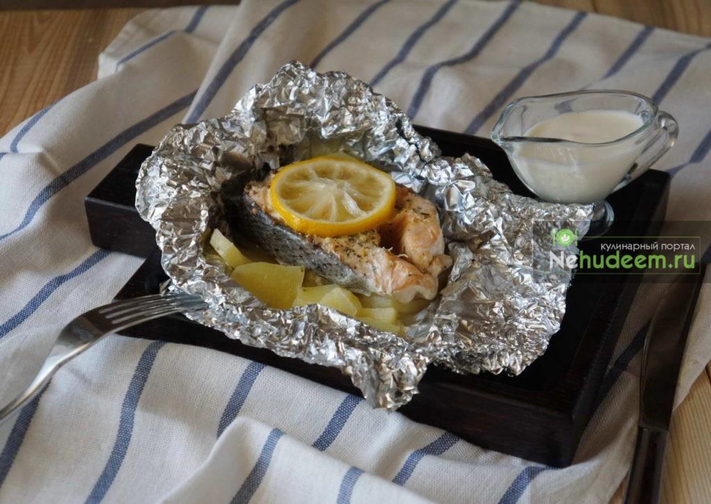 Карамбола как готовить