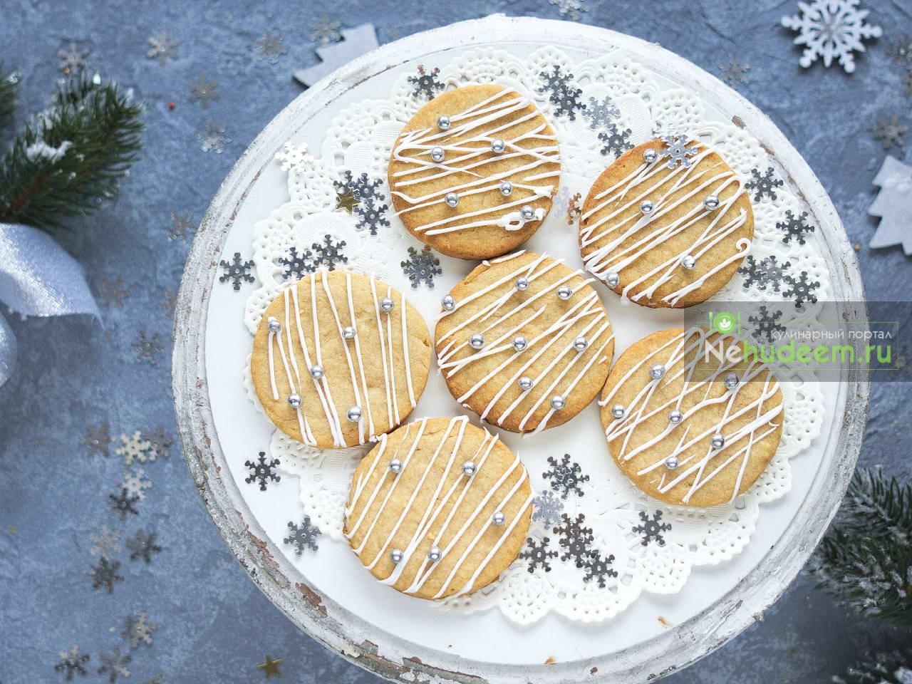 Печенье с рикоттой и кешью