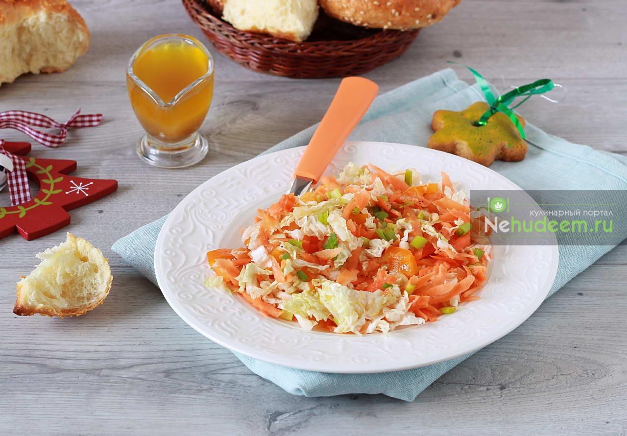 Хрустящий морковный салат с пекинской капустой