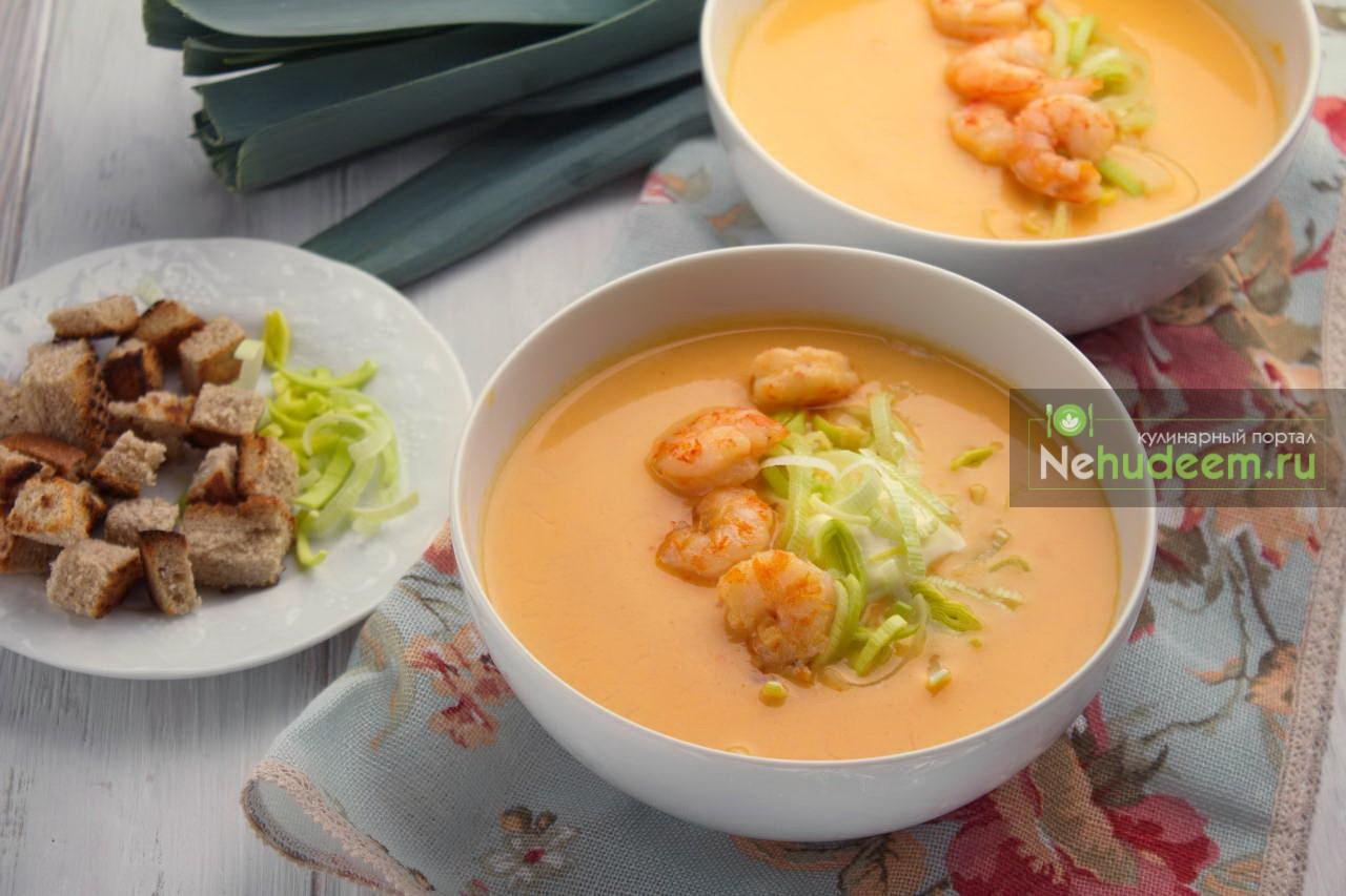 Пряный суп-пюре с паприкой и креветками