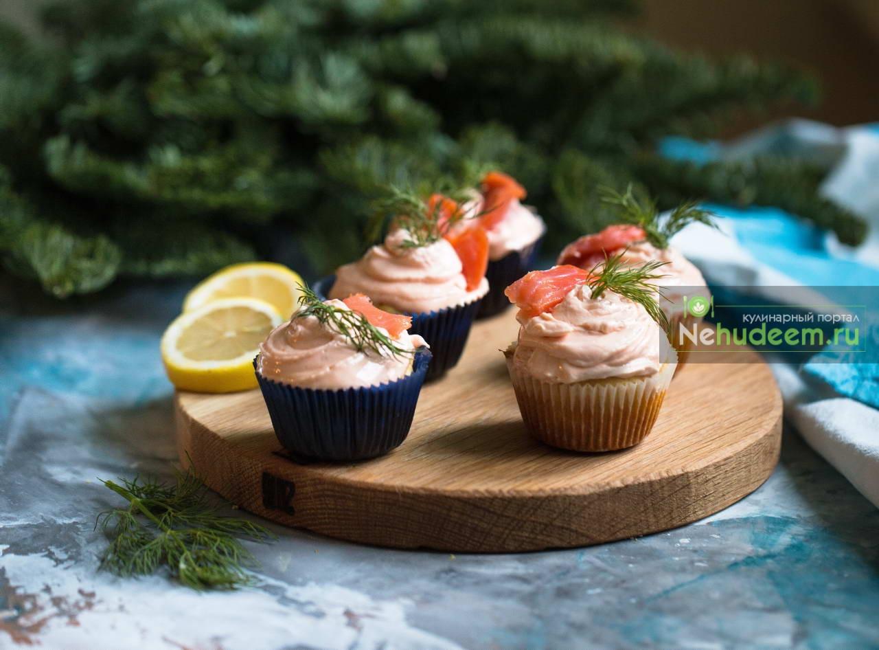 Закусочные капкейки с лососем