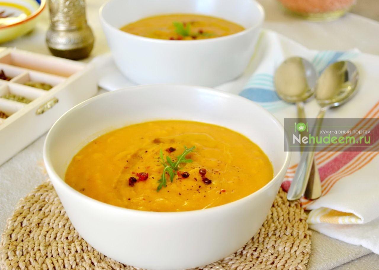 Марокканский морковно-чечевичный суп
