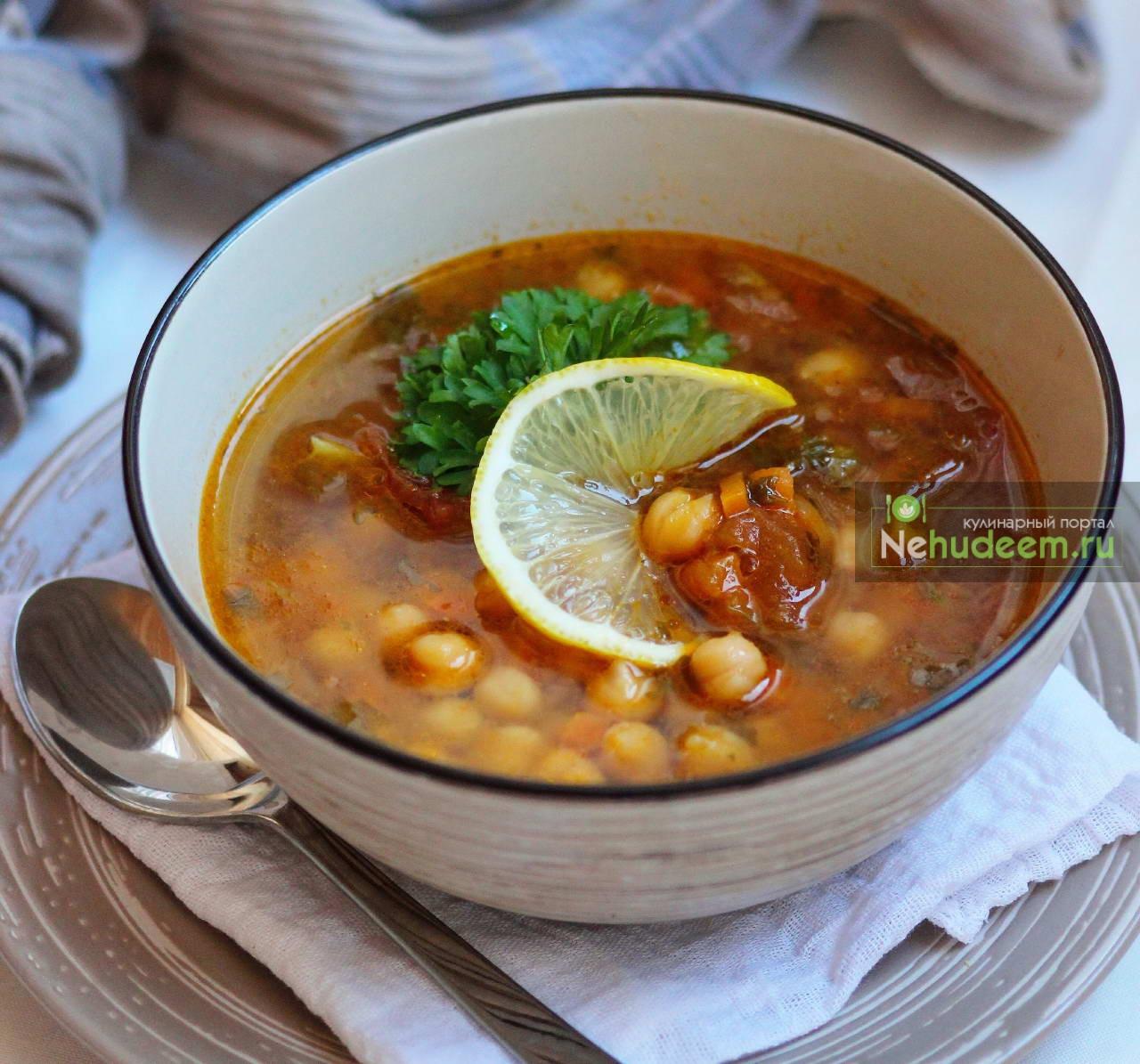 Нутовый суп с запечёнными помидорами
