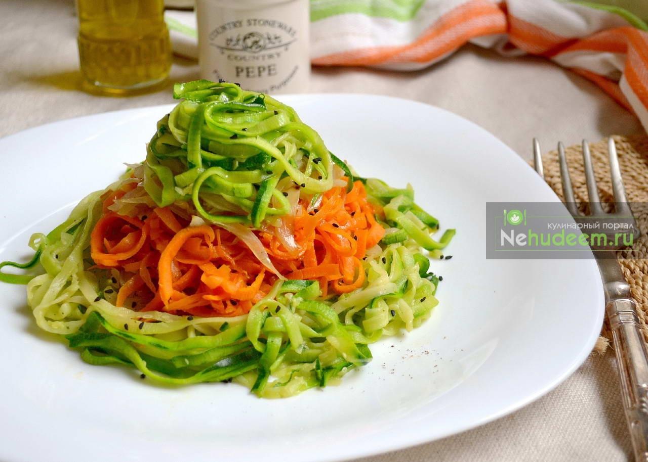 Овощные спагетти