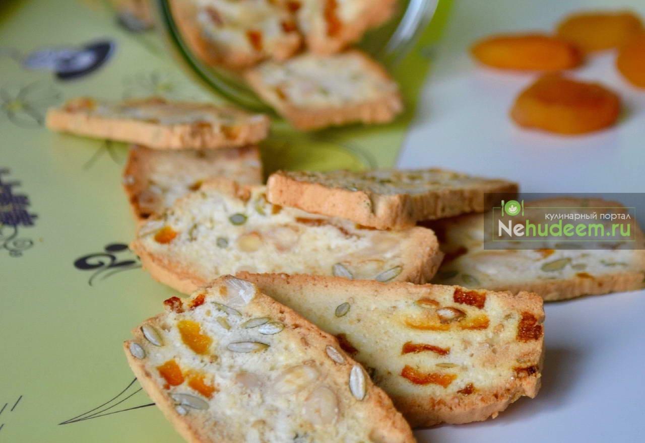 Белковое печенье с сухофруктами и орехами