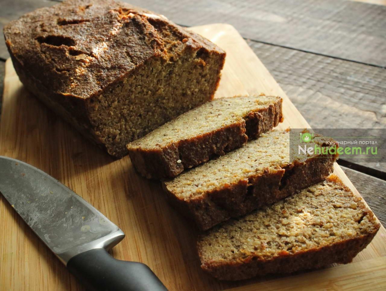 Хлеб из киноа с семенами чиа