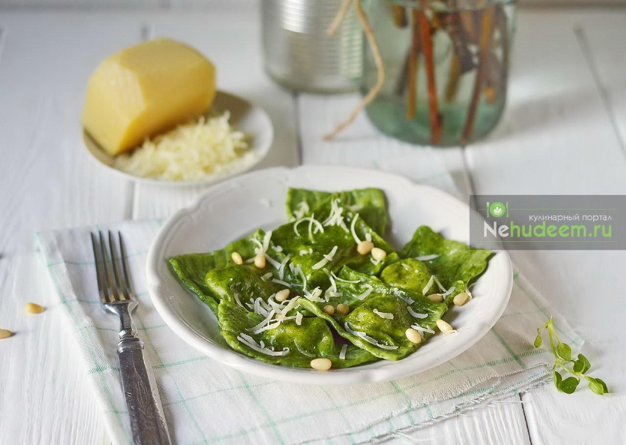 Равиоли со шпинатом и адыгейским сыром