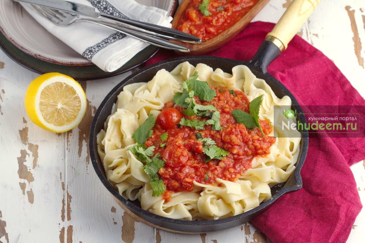 Тальятелле с соусом из красной чечевицы и помидоров