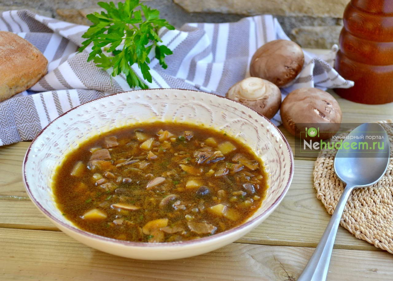Суп Грибное лукошко