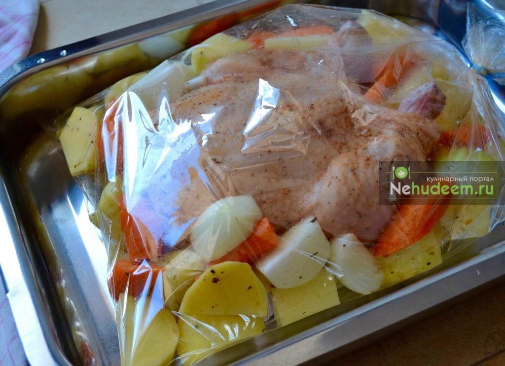 Окорочка запеченные в пакете в духовке