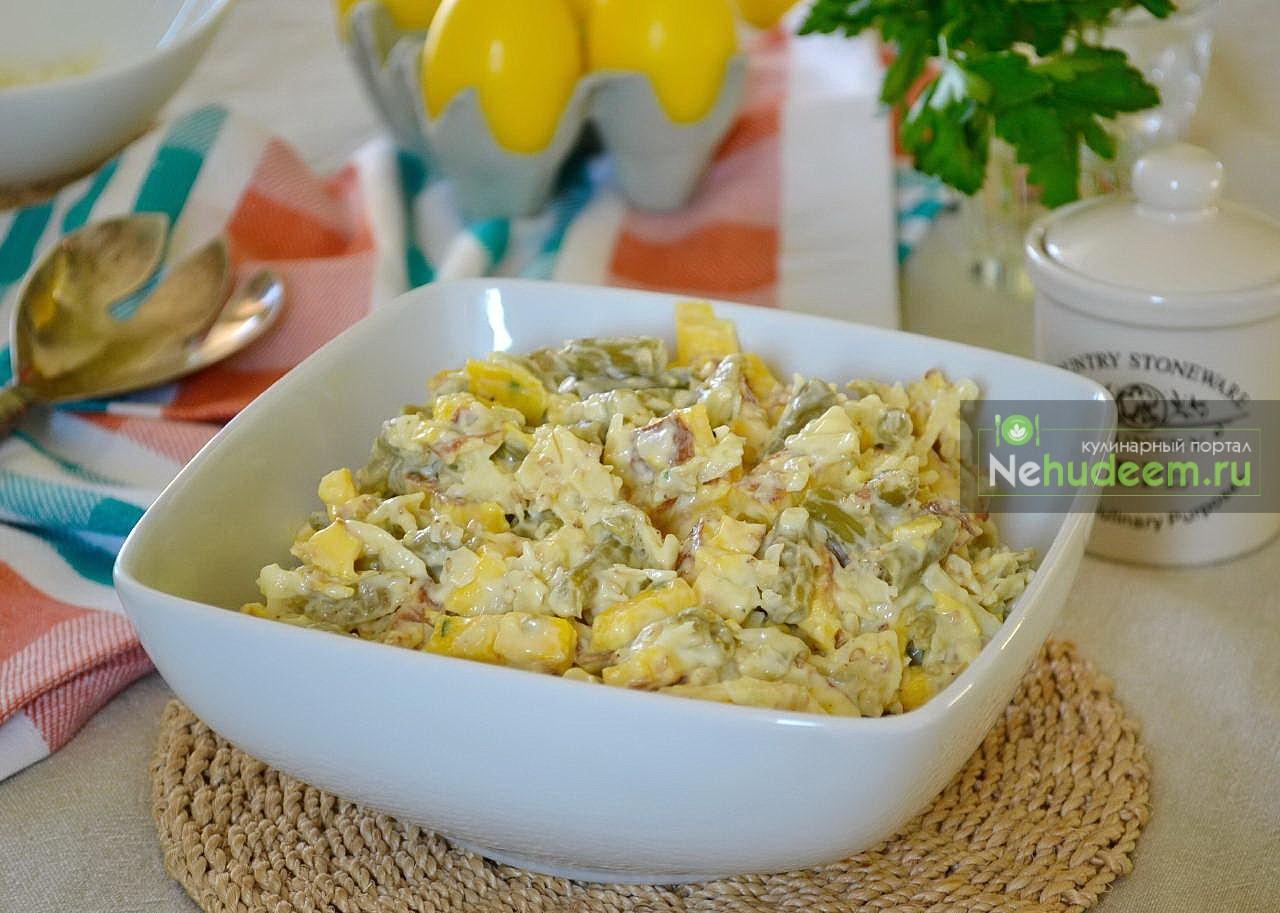 Салат с омлетом и стручковой фасолью