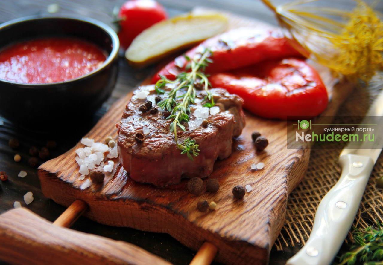 Cтейк из говяжьей вырезки с перцами-гриль