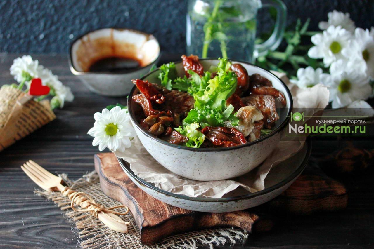 Тёплый салат с запечённым ростбифом и вёшенками