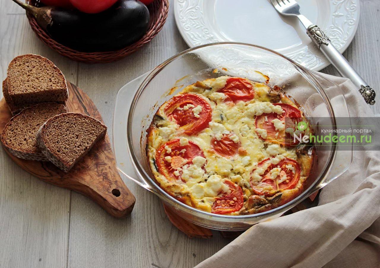 Фриттата с баклажанами и томатами