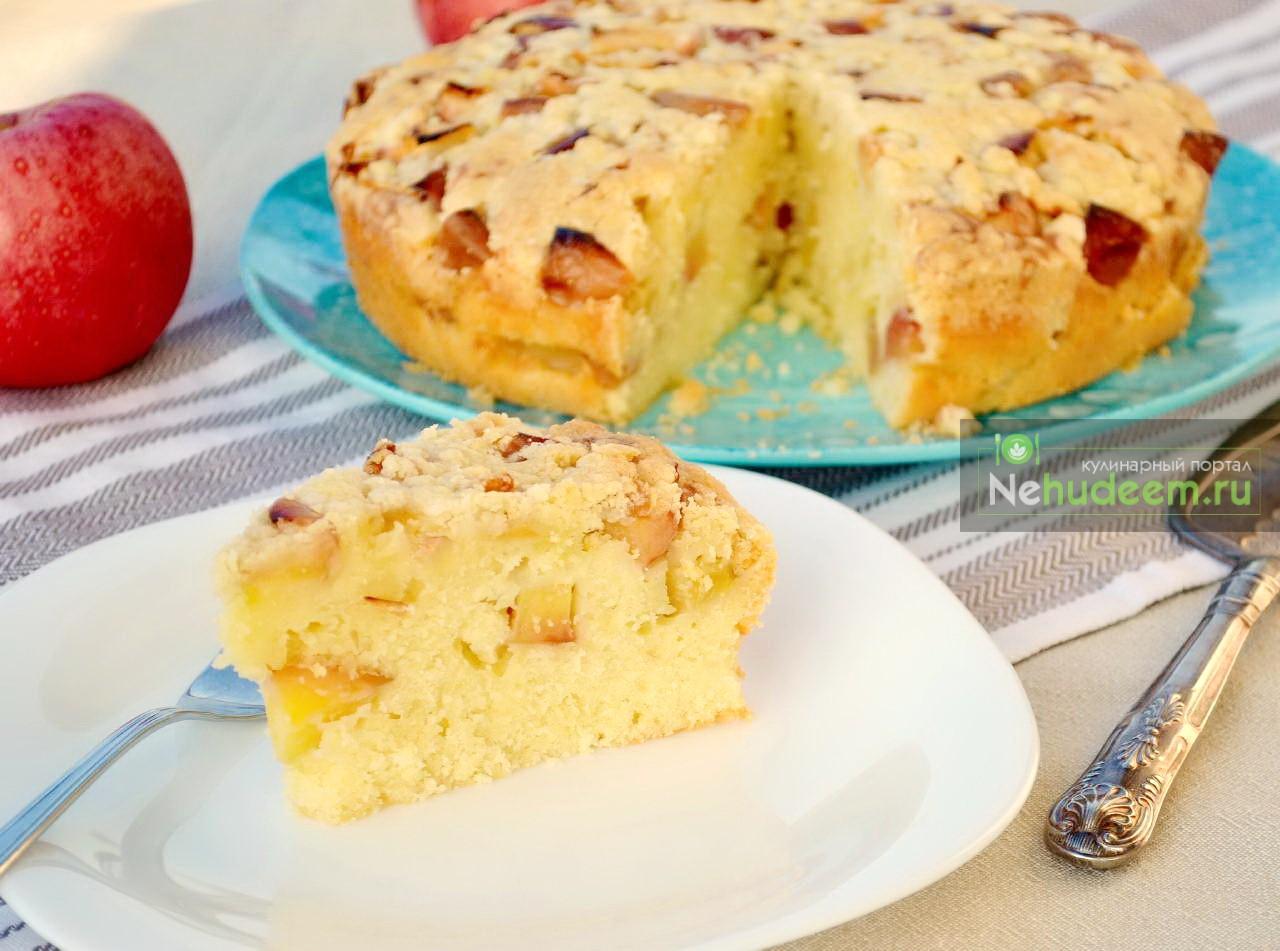 Яблочный пирог на кефире со штрейзелем