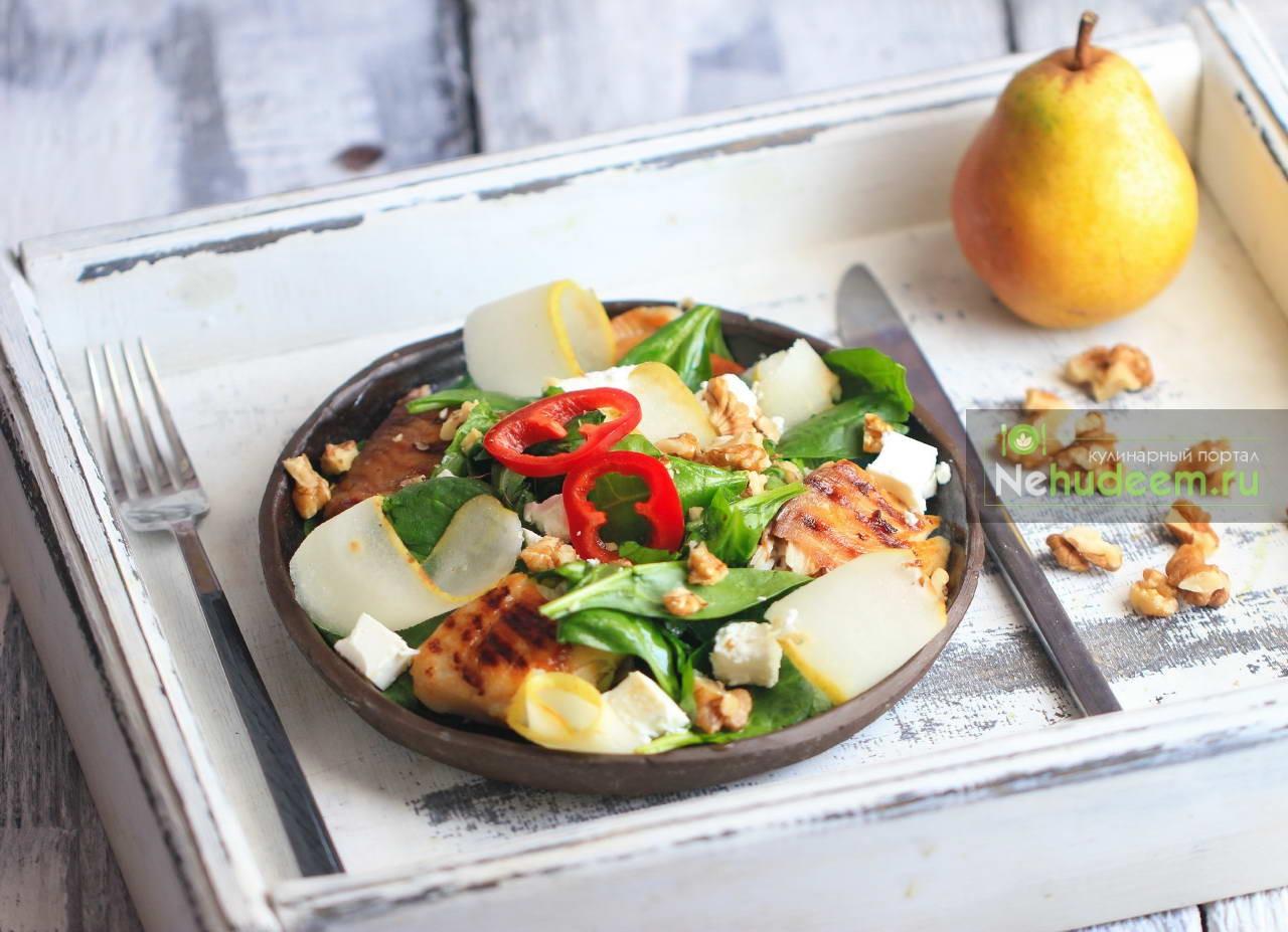 Гриль-салат с тилапией и грушей