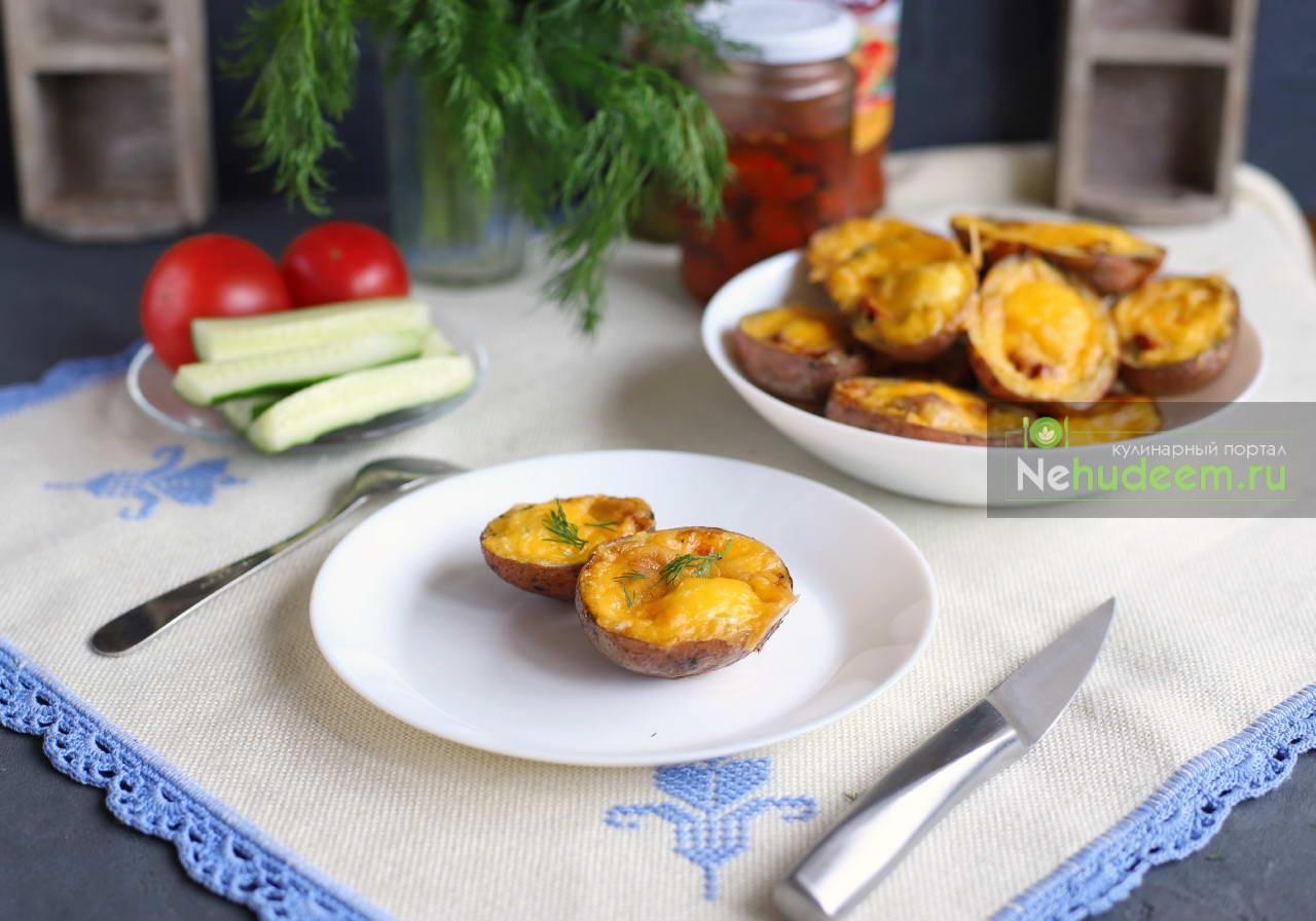 Картофельные лодочки с вялеными томатами