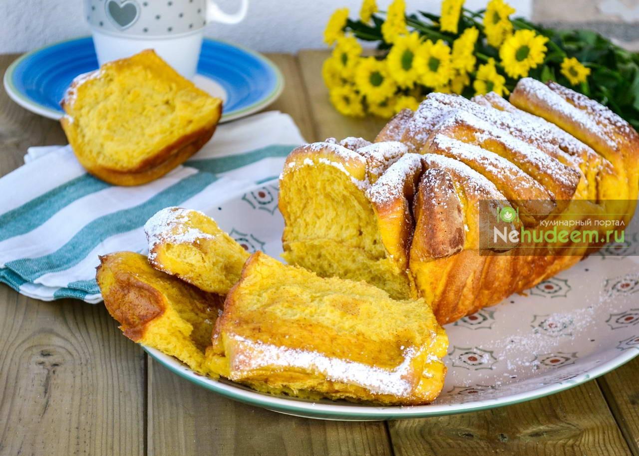 Тыквенный отрывной хлеб