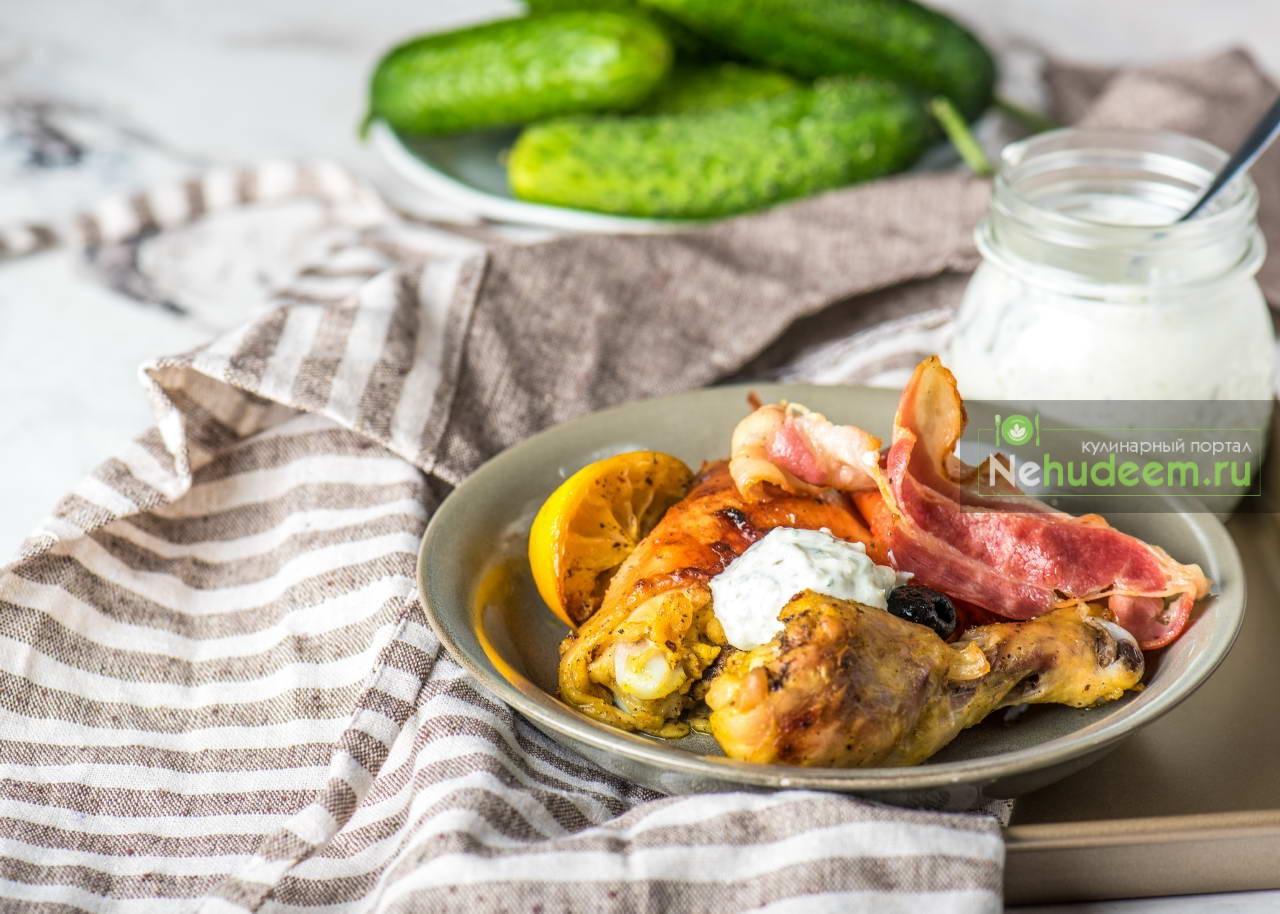 Запечённая курица с беконом и лёгким огуречным соусом