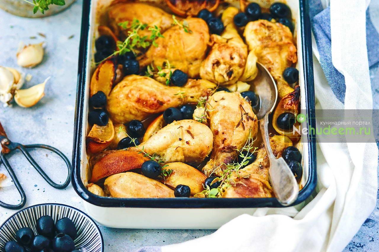 Курица с лимоном и маслинами