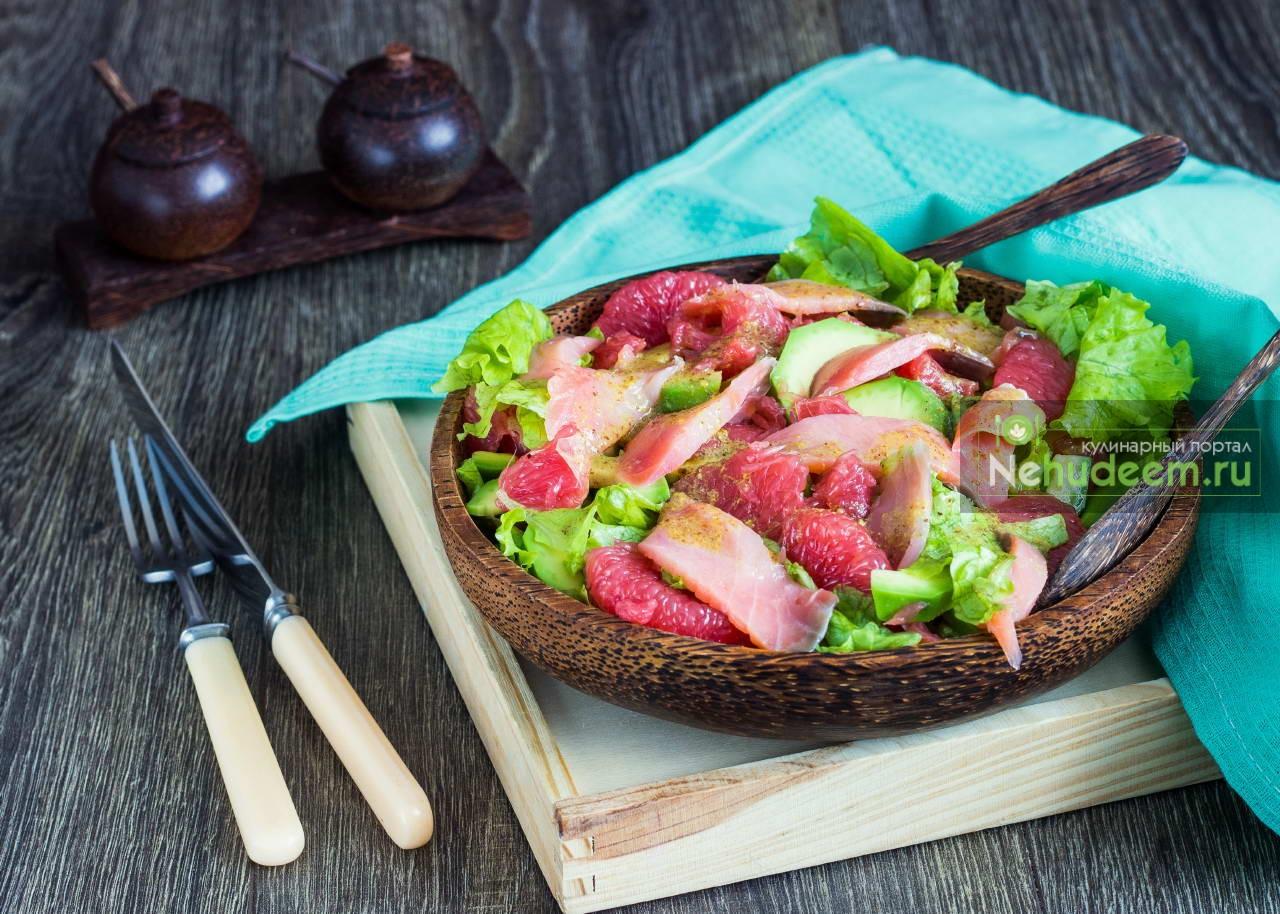 Салат с грейпфрутом, лососем и авокадо