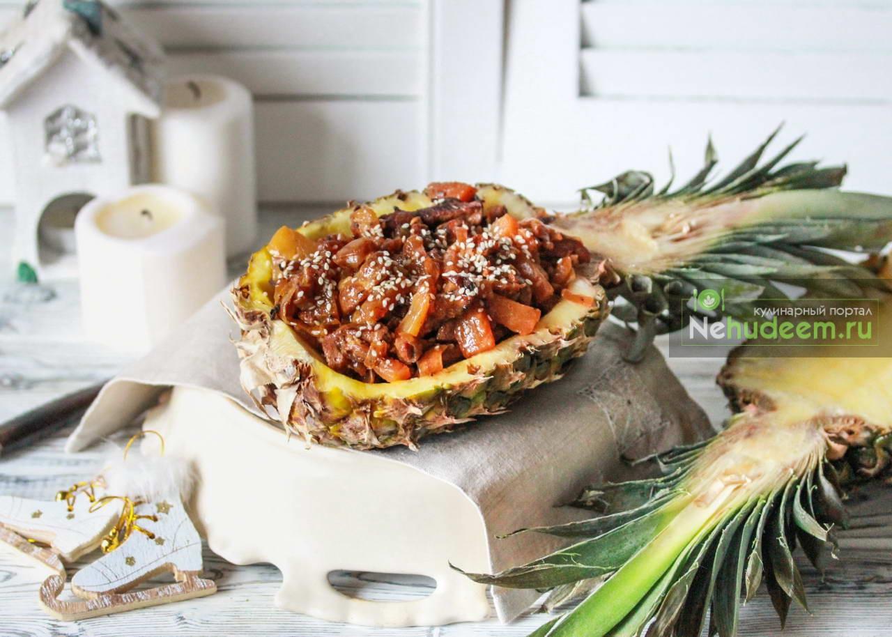 Свинина с ананасом в соусе терияки