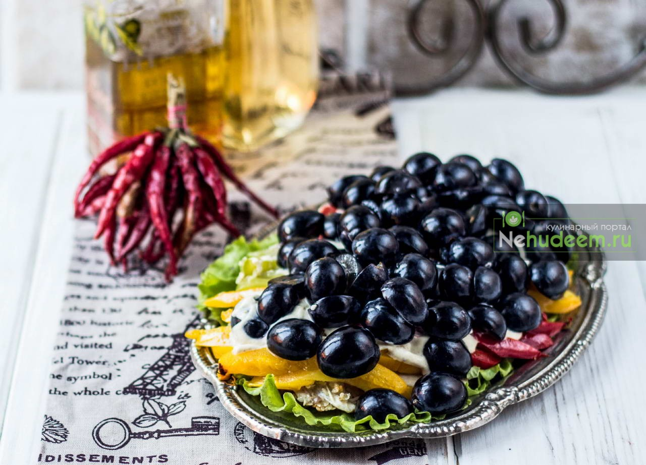 Куриный салат со сладким перцем и виноградом