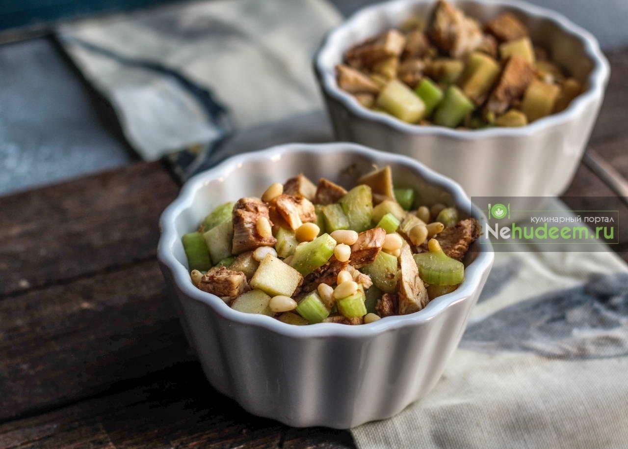 Куриный салат с яблоками и сельдереем
