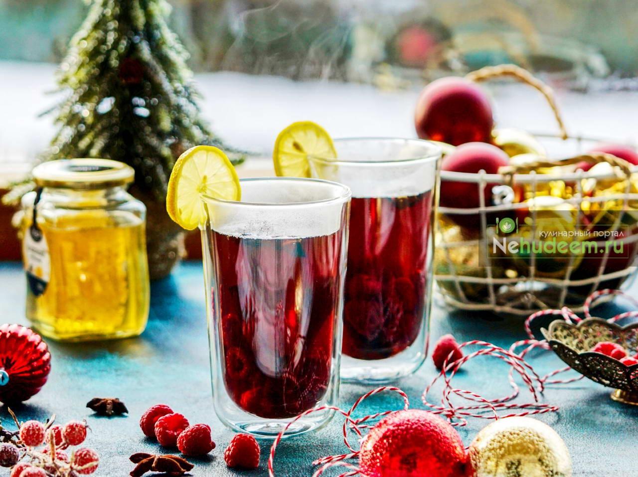 Зимний чай с имбирём и малиной