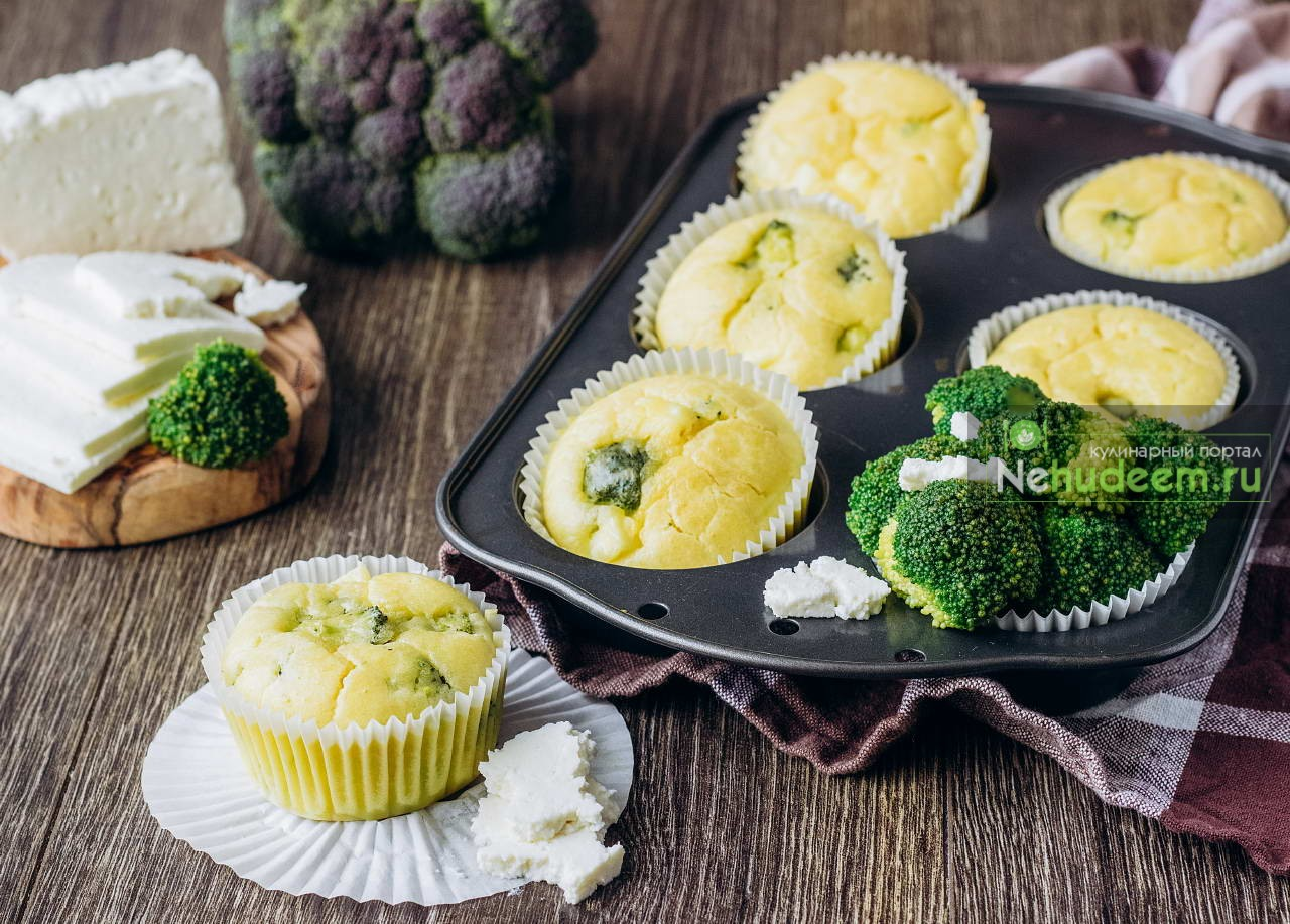 Маффины с брокколи с сыром