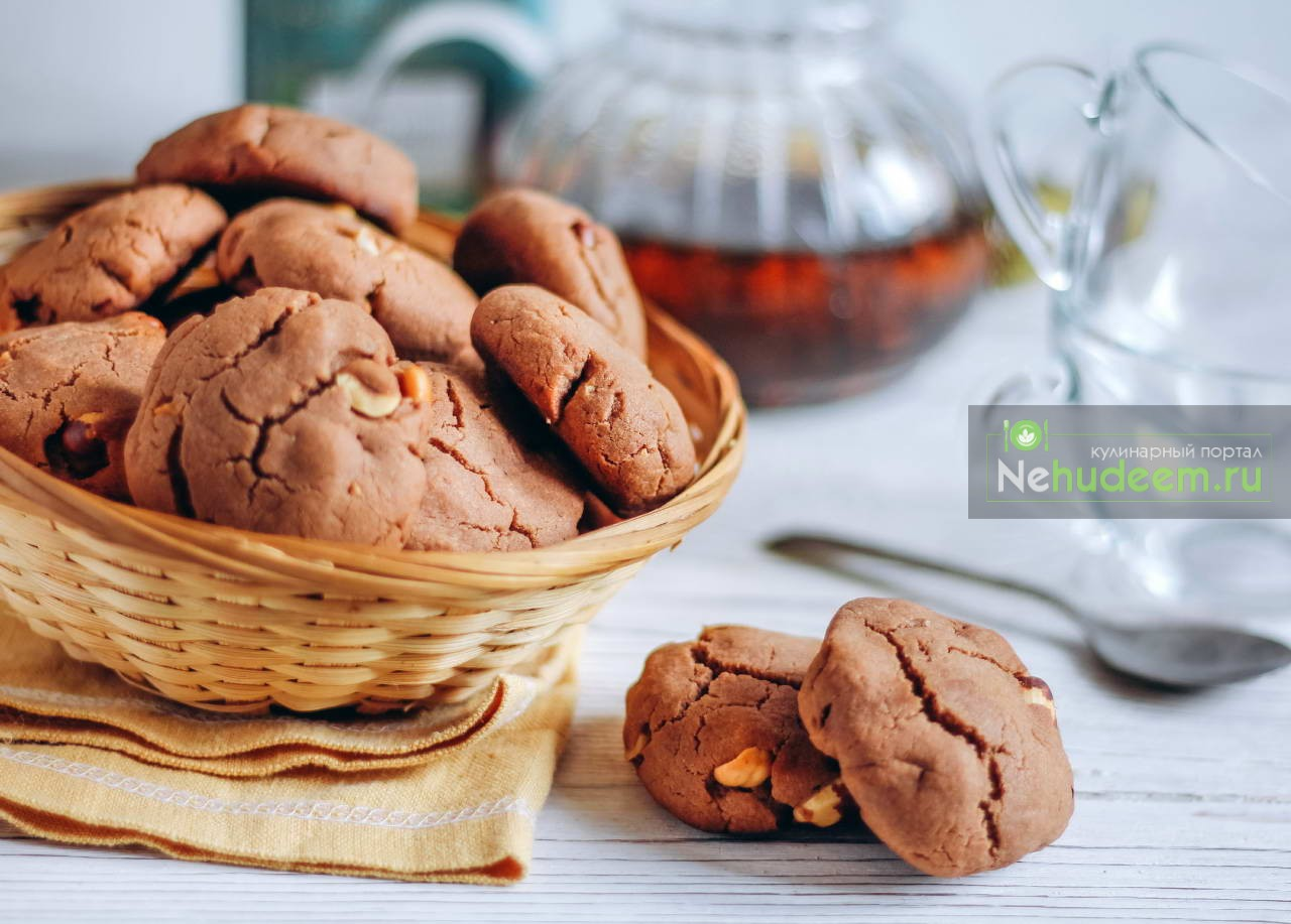 Печенье с Нутеллой по рецепту Юлии Высоцкой