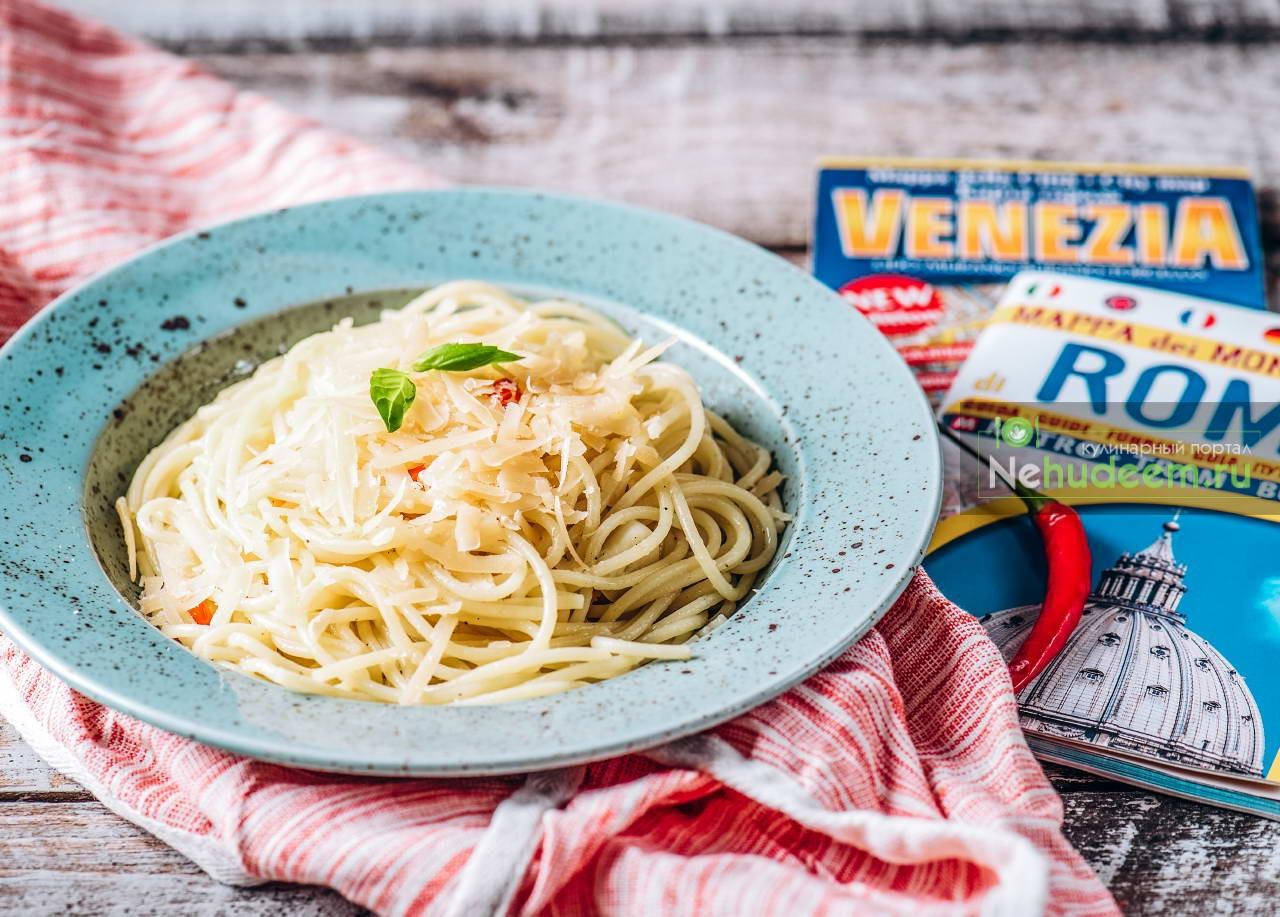 Спагетти со свежим чесноком и перцем чили