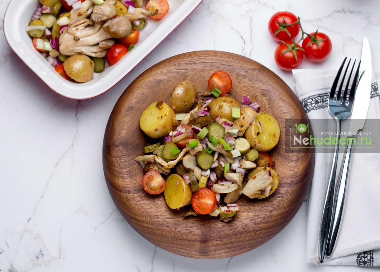 Тёплый салат из запечённого картофеля с вешенками