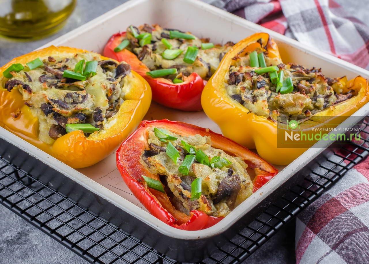 Фаршированные перцы с грибами и картофелем