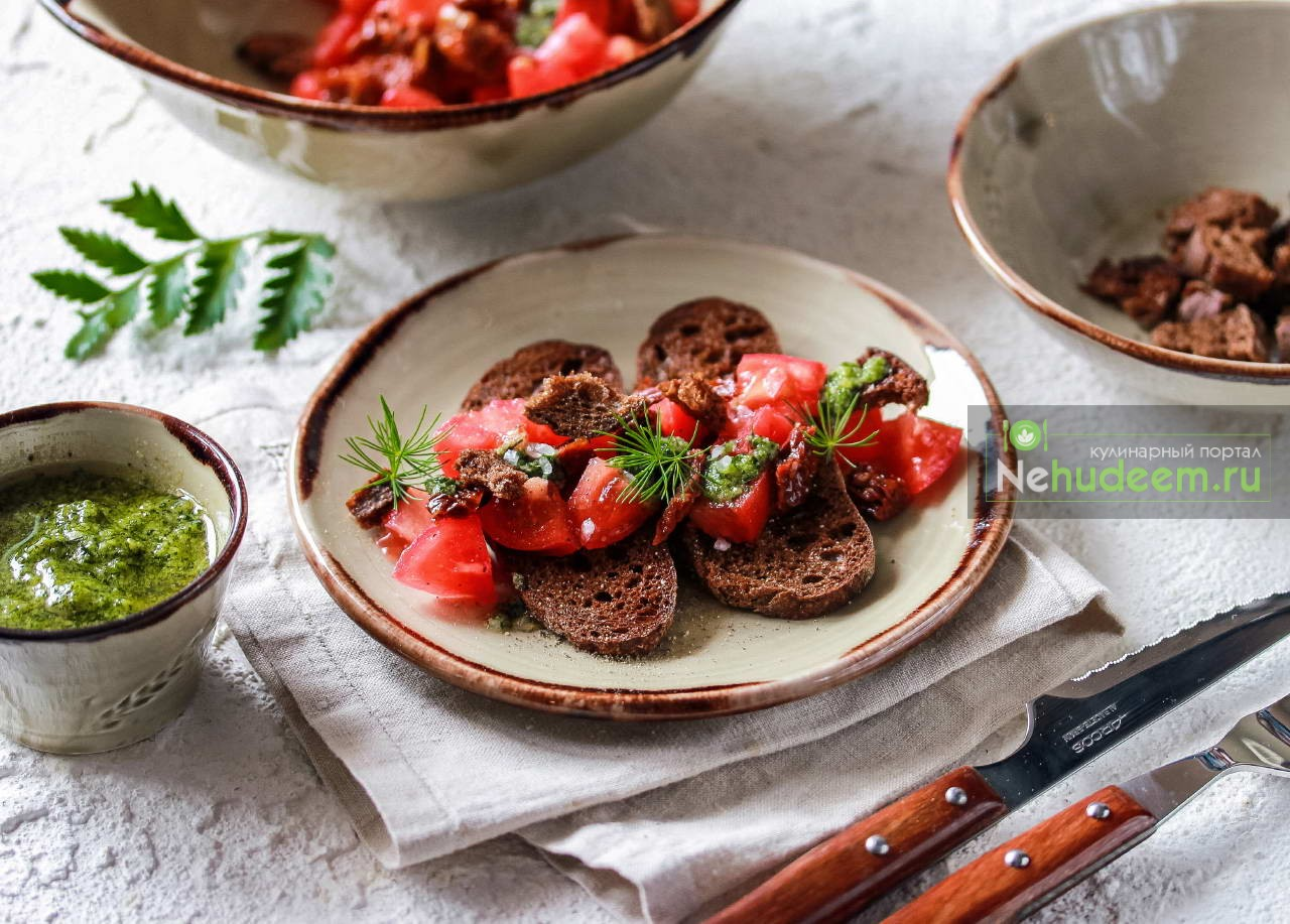 Салат «Два томата» с зёленым маслом