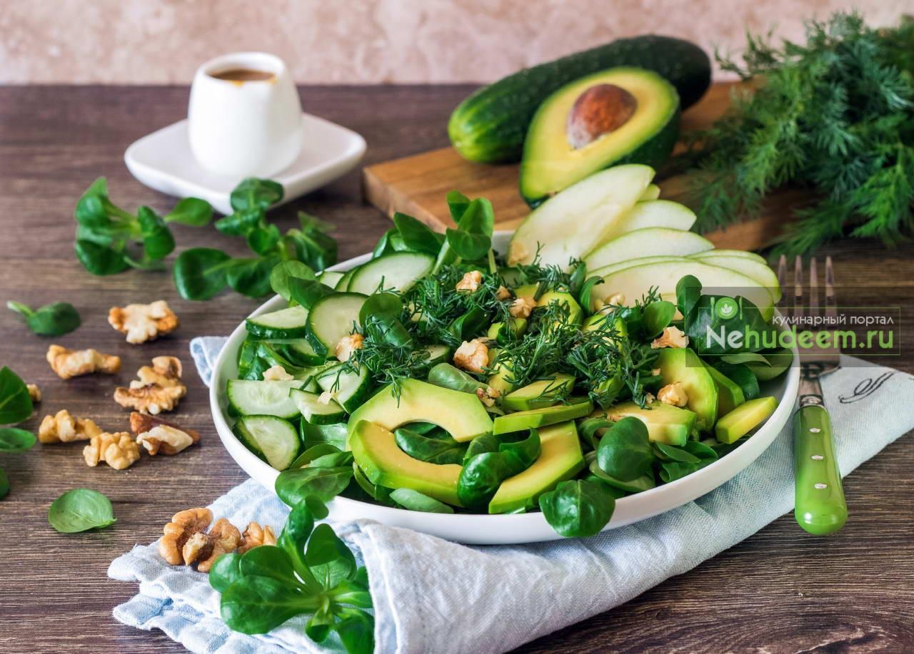 Зелёный салат с авокадо и яблоком